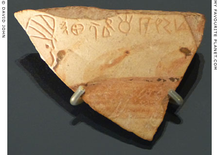 Ceramic sherd with Persian graffito at My Favourite Planet