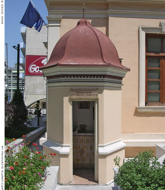 Prayer booth in Veria, Macedonia, Greece at My Favourite Planet