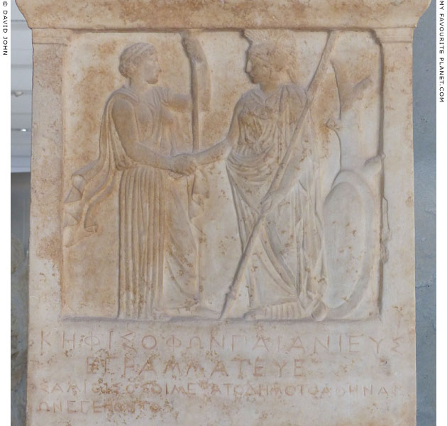 Athenian decrees honouring Samos at My Favourite Planet