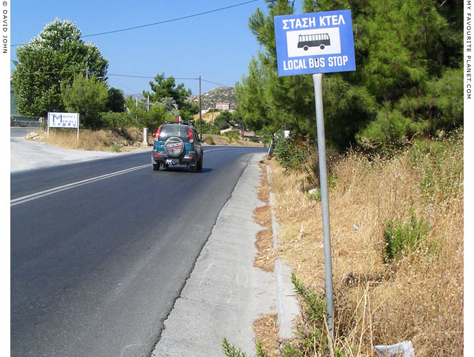 The road between Pythagorio and Vathy, Samos, Greece at My Favourite Planet