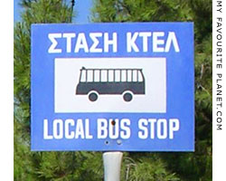 KTEL bus stop on the road between Vathy and Pythagorio, Samos, Greece at My Favourite Planet