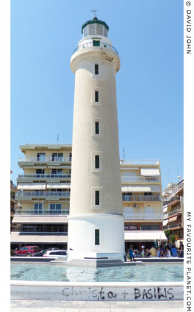 The Lighthouse of Alexandroupolis, Thrace, Greece at My Favourite Planet