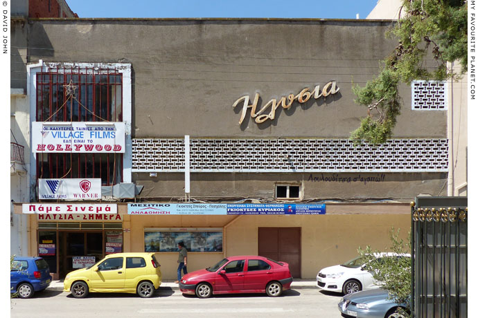 The Ilysia Cinema, Alexandroupoli, Thrace, Greece at My Favourite Planet