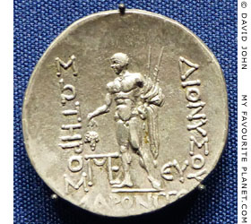 A tetradrachm coin from Maroneia, Thrace, Greece at My Favourite Planet