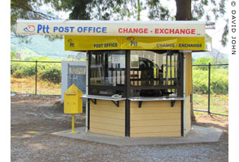The PTT post office booth at the lower entrance to the Ephesus Archaeological Site at My Favourite Planet