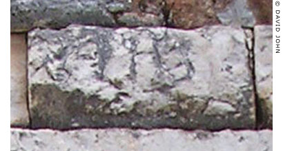 Graffiti above the doorway in the Odeion, Ephesus at My Favourite Planet