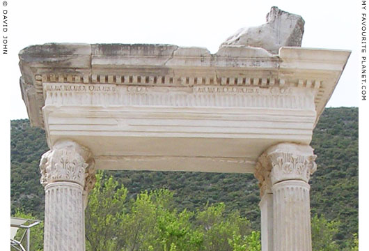 The top of Hadrian's Gate, Ephesus at My Favourite Planet