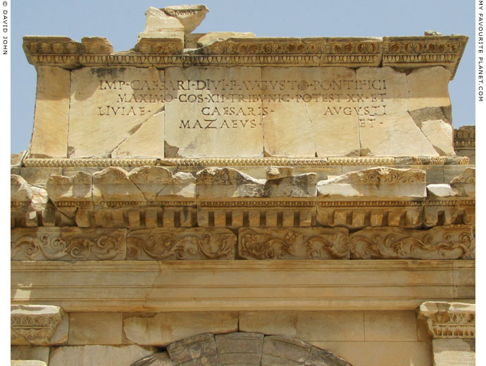 The inscription over the left arch of the Mazeus and Mithridates Gate, signed Mazeus et...