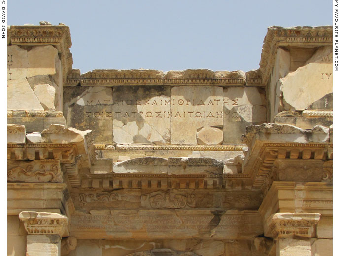 The inscription over the central arch of the Mazeus and Mithridates Gate at My Favourite Planet
