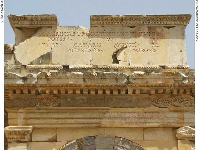 The inscription over the left arch of the Mazeus and Mithridates Gate, signed by Mithridates