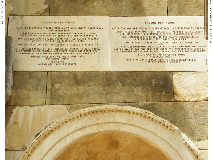 Modern inscriptions commemorating the reconstruction of the Mazeus and Mithridates Gate, Ephesus at My Favourite Planet