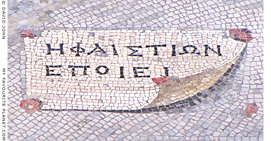 Hephaistion signature on the mosaic in Pergamon Palace V at My Favourite Planet