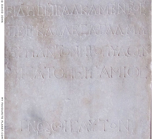 Greek inscription on the breast of the Pergamon Herm at My Favourite Planet