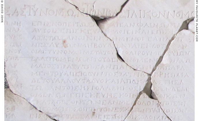 The Astynomoi Law of Pergamon, inscription of the Roman period at My Favourite Planet