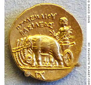 Alexander the Great in a chariot drawn by four elephants at My Favourite Planet