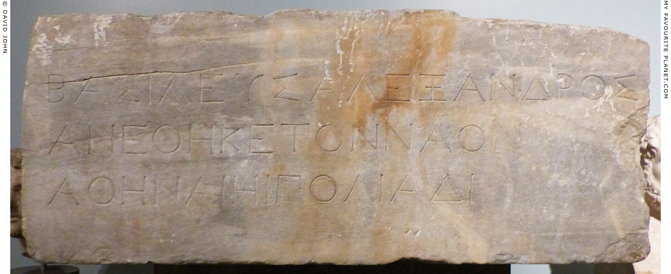 An inscrition naming Alexander the Great from the temple of Athena Polias, Priene at My Favourite Planet