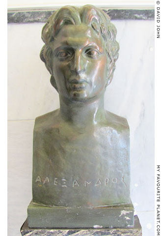 A modern bust of Alexander the Great in the entrance to the Town Hall of Serres, Macedonia, Greece at My Favourite Planet