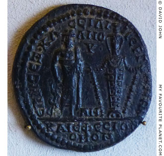 Asklepios and Artemis of Ephesus on a coin from Pergamon at My Favourite Planet