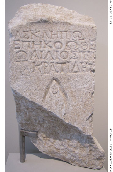 A marble base with an ex-voto dedication to Asklepios, from Thasos, Macedonia, Greece at My Favourite Planet