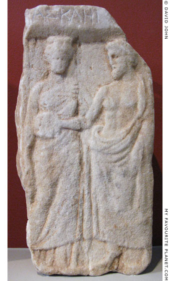 Votive relief of Asklepios and Hygieia at My Favourite Planet