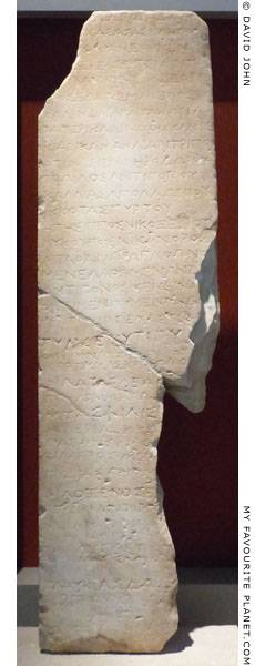 Inscribed marble stele with a votive dedication to Apollo and Asklepios at My Favourite Planet