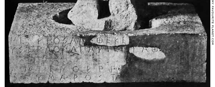 The signature of Antenor on a statue base from the Athens Acropolis at My Favourite Planet