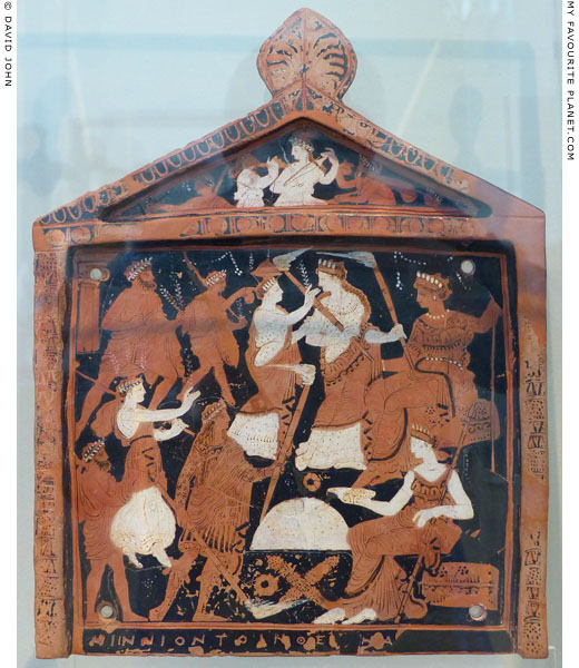 The Ninnion Tablet, a terracotta votive plaque dedicated to Demeter and Persephone at Eleusis at My Favourite Planet