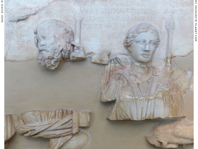 Detail of the Lakrateides relief in Eleusis at My Favourite Planet