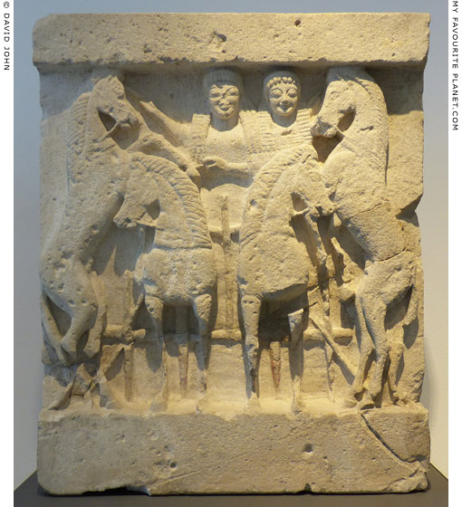 A metope relief of two deities on a chariot from Temple Y, Selinunte at My Favourite Planet