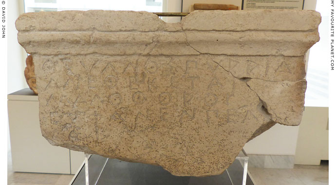 A votive inscription dedicated to the Malophoros at My Favourite Planet