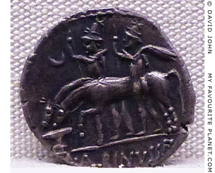 Roman coin showing Castor and Pollux with their horses at My Favourite Planet