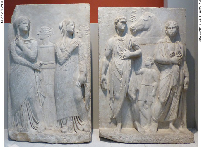 Two marble reliefs by Evandros of Veroea at My Favourite Planet