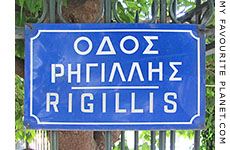 Rigillis Street sign, Athens, Greece at My Favourite Planet