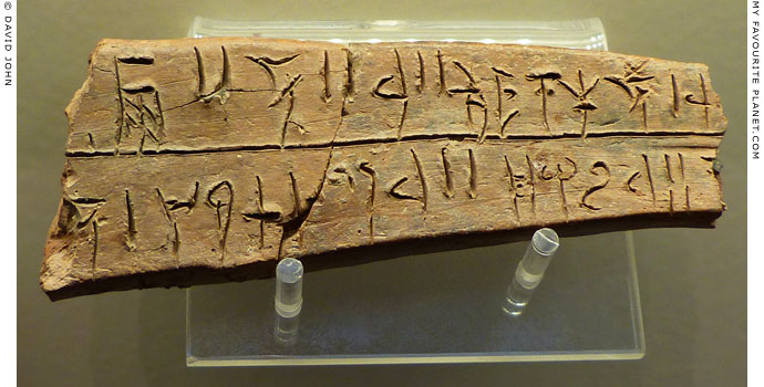 The man from Troy written on a Mycenaean Linear B tablet at My Favourite Planet