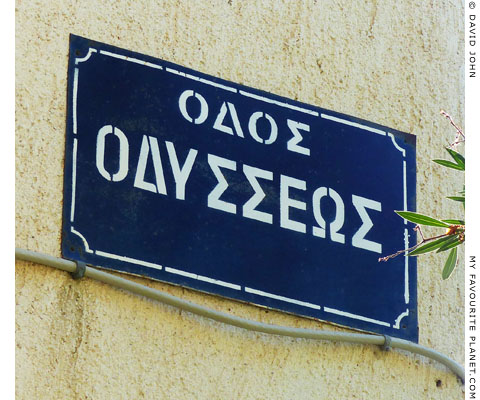 Odysseos Street, Tolo, Greece at My Favourite Planet