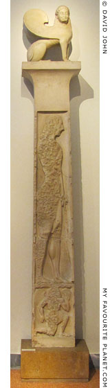 The restored Gorgon Stele from Kerameikos at My Favourite Planet