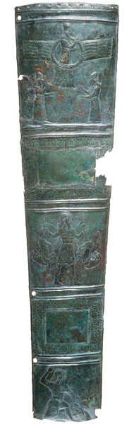 The bronze quiver cover in the Metropolitan Museum at My Favourite Planet